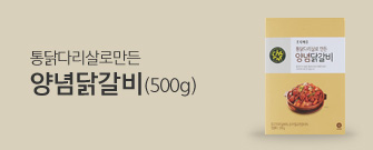 양념닭갈비(500g)