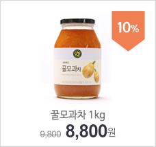 꿀모과차 1kg