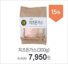 치즈돈가스(300g)