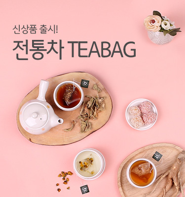 전통차 TeaBag