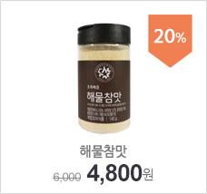 해물참맛(140g)