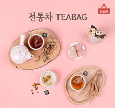 신상품 출시! 전통차 Teabag