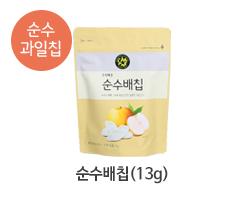 순수배칩(13g)