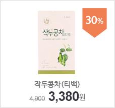 작두콩차(티백)