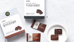 다섯 가지 곡물과 초콜릿이 만난 초록마을 오곡초콜릿 관련 이미지